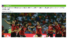 For AFCON's most successful team Egypt winning is in their DNA